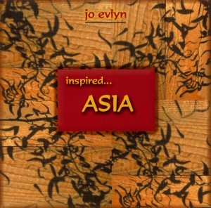 inspired… - Asia