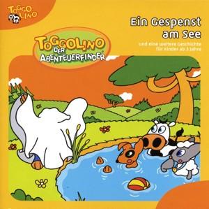 Toggolino der Abenteuerfinder - Ein Gespenst am See - Der bulgarische Käsewurm