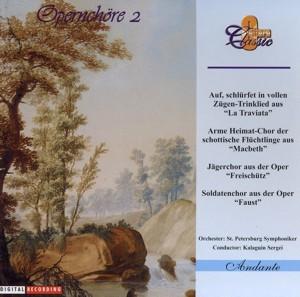 Kalaguin Sergei - Opernchöre 2